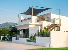 2 Bedrooms House for sale in Lipa Noi, Koh Samui Lanu Residence