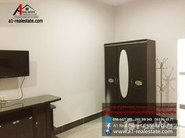 Квартира, 1 спальня в аренду в Svay Dankum, Сиемреап Other-KH-77292