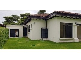 San Jose Beautiful and exclusive property in Gated community for rent, Lindora, San José 4 卧室 房产 租