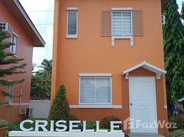 比科尔 Pili Lessandra Pili 2 卧室 房产 售