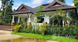 Available Units at Baan Kaew Sa