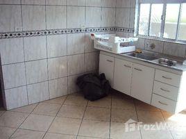 圣保罗州一级 Pesquisar Vila Guarará 2 卧室 屋 租