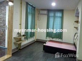 ကော့မှုး, ရန်ကုန်တိုင်းဒေသကြီး 7 Bedroom House for rent in Insein, Yangon တွင် 7 အိပ်ခန်းများ အိမ် ငှားရန်အတွက်