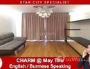 1 အိပ်ခန်း ကွန်ဒို for rent at in ဗိုလ်တထောင်, ရန်ကုန်တိုင်းဒေသကြီး - U566468