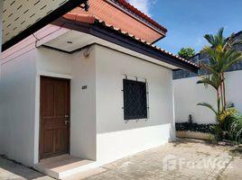 1 Bedroom House for rent in Wichit, Phuket Baan Piam Suk