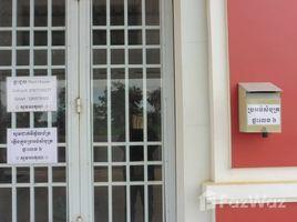 Battambang Kdol Doun Teav HOUSE FOR RENT AND SALE 3 卧室 屋 租