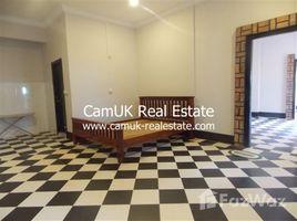 2 chambres Maison a vendre à Svay Dankum, Siem Reap Other-KH-20370