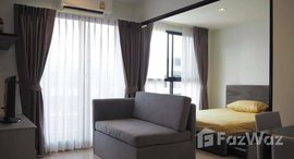Available Units at Rise Rama 9