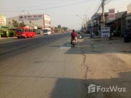 平陽省 Phu Chanh mặt tiền kinh doanh chợ Nhật Huy, giá 2 tỷ cần bán N/A 土地 售