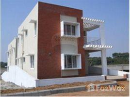 Gujarat n.a. ( 913) Nagaram (Cherlapally),, Hyderabad, Andhra Pradesh 3 卧室 屋 售