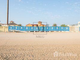 N/A Land for sale in Signature Villas, Dubai Signature Villas Frond B