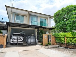4 Bedrooms House for sale in Suan Luang, Bangkok The Plant Pattanakarn