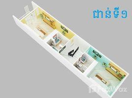 Kandal Prek Ho Other-KH-82347 4 卧室 联排别墅 售