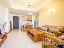 1 Bedroom House for sale in Srah Chak, Phnom Penh Brand New 1 Bedroom Condominium For Rent In Chroy Changva