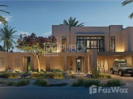 2 Bedrooms Property for sale in Al Jurf, Abu Dhabi Modern and Elegant Villa with 8-Year Payment Plan