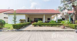 Available Units at Thailand Resort Hua Hin