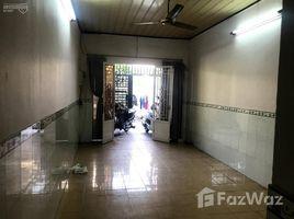 2 Phòng ngủ Nhà mặt tiền bán ở Linh Đông, TP.Hồ Chí Minh Cần bán căn nhà hẻm Đường Tô Ngọc Vân, Quận Thủ Đức, DT: 59,2m2, SHR, giá 3,1 tỷ, nhà vào ở ngay