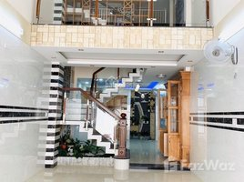 胡志明市 Ward 24 Cho Thuê Nhà Mới 100% Bùi Đình Tuý 4 Lầu 4Pn 4wc 4x16m 4 卧室 屋 租