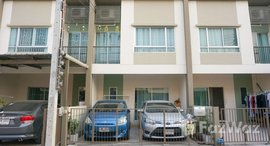 Available Units at Baan Lumpini Town Ville Permsin - Watcharapol