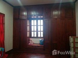 琅勃拉邦 Lao Style House for Sale in Luang Prabang 3 卧室 别墅 售