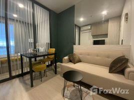 1 Bedroom Condo for sale in Lat Yao, Bangkok CIELA Sripatum