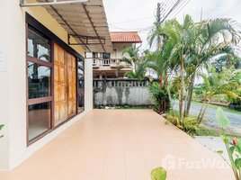 1 Bedroom House for sale in Kamala, Phuket Jimmy House