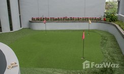 Photos 2 of the Outdoor Putting Green at Downtown Forty Nine