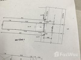 胡志明市 Tan Thanh Bán nhà mặt tiền 66 đường 30 tháng 4, Phường Tân Thành, Q. Tân Phú, DT 4.2x21.5m, 1 lầu giá 8.35 tỷ 2 卧室 屋 售