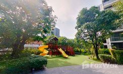 Photos 2 of the Communal Garden Area at Park Court Sukhumvit 77