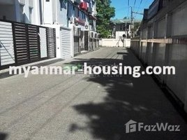 Yangon Yankin 5 Bedroom House for sale in Yankin, Yangon 5 卧室 屋 售
