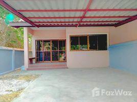 2 chambres Villa a vendre à Hua Hin City, Prachuap Khiri Khan 2BR House near Bo Fai Intersection, Huahin for Sale