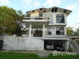 မင်္ဂလာတောင်ညွှန့်, ရန်ကုန်တိုင်းဒေသကြီး 7 Bedroom House for rent in Mayangone, Yangon တွင် 7 အိပ်ခန်းများ အိမ်ခြံမြေ ငှားရန်အတွက်