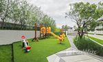 Outdoor Kids Zone at Patta Ville