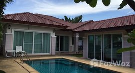 Available Units at The Bliss 1