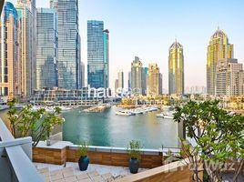 平陽省 Vinh Phu Marina Tower 3 卧室 住宅 售