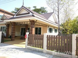 清莱 Ban Du Wiang Na Ra 3 卧室 屋 售