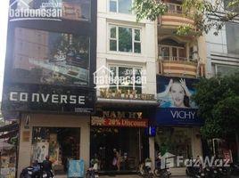 Studio House for sale in Ben Nghe, Ho Chi Minh City Nhà ngay Phố Đi Bộ Nguyễn Huệ, đối diện Bitexco giá 39 tỷ, DT: 4,2 x 15m, 4 tầng LH +66 (0) 2 508 8780