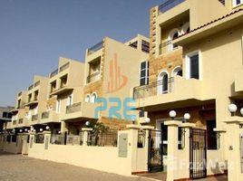 4 Bedrooms Townhouse for sale in Indigo Ville, Dubai Indigo Ville 1