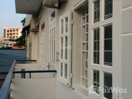 5 Phòng ngủ Nhà mặt tiền bán ở Phường 3, Bà Rịa - Vũng Tàu Bán gấp nhà hẻm Trương Công Định, trung tâm Vũng Tàu, hđ thuê 11 triệu