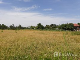 N/A Land for sale in Kut Nam Sai, Khon Kaen Land for Sale in Nam Phong and Ubolrat dam