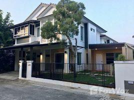 4 Bedrooms House for sale in Bang Phlap, Nonthaburi Manthana Chaengwattana-Ratchapruek