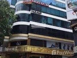 胡志明市 Ben Thanh Bán khách sạn mặt tiền Sương Nguyệt Ánh, P. Bến Thành, Q. 1 开间 屋 售
