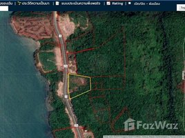 N/A Property for sale in Hat Lek, Trat Beach Land for Sale and Rent 8 Rai near Sukhumvit Road