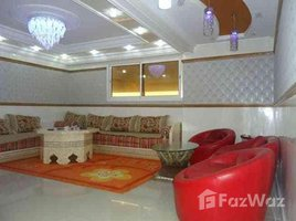 2 غرف النوم شقة للإيجار في NA (Asfi Boudheb), Doukkala - Abda Appartement meuble a louer moulay youssef