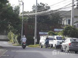 N/A Property for sale in Khan Na Yao, Bangkok Soi Suan Siam Land