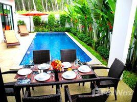 2 Bedrooms Villa for sale in Rawai, Phuket Intira Villas 1