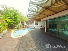7 Bedrooms House for sale in Kuala Lumpur, Kuala Lumpur Bangsar