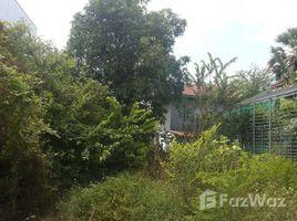 N/A Land for sale in Kouk Roka, Phnom Penh Other-KH-85212
