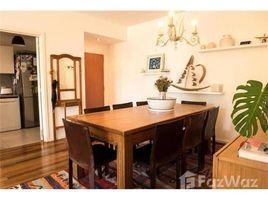 2 Habitaciones Apartamento en venta en , Buenos Aires ARBORIS LAS LOMAS - DON BOSCO al 1400