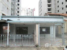 N/A Terreno à venda em Santo André, São Paulo Campestre, Santo André, São Paulo